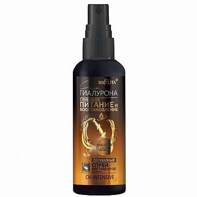 """Двухфазный спрей-реставратор для волос """"Oil-intensive"""""""