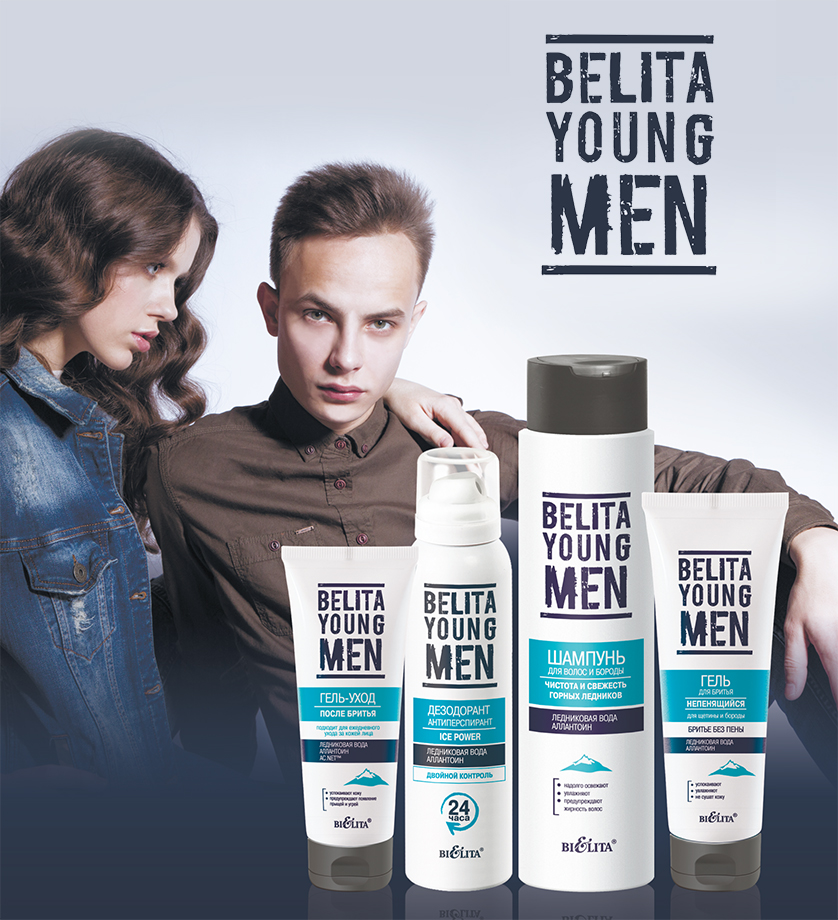 Belita young men.jpg