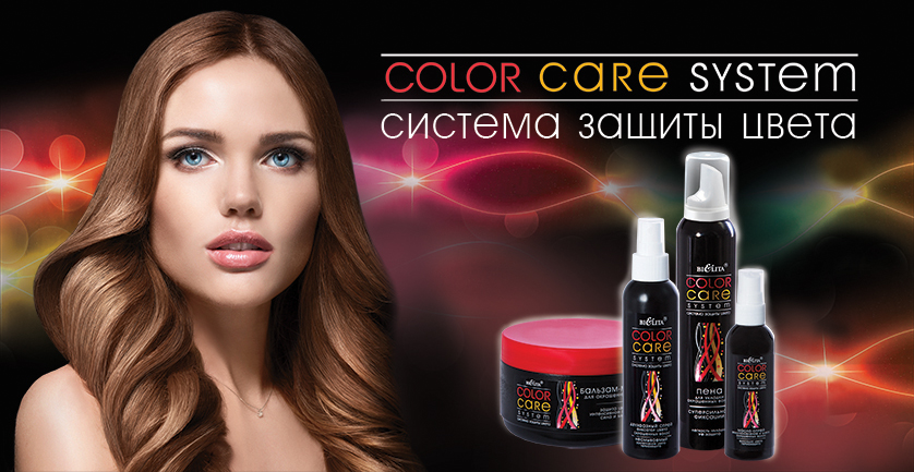 Color Care System.jpg
