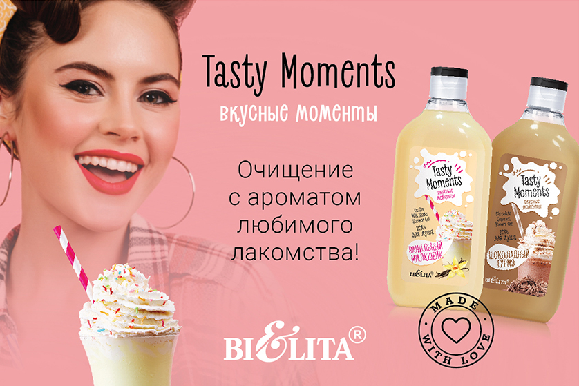 Testy Moments_Banner_838x559.jpg